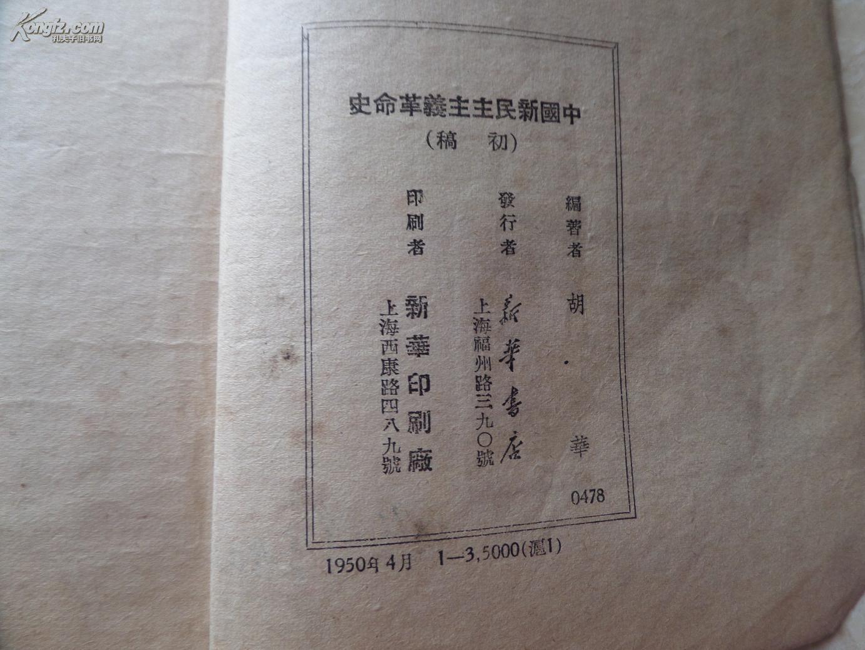 伏击涨停的三大法宝_中国革命的三大法宝