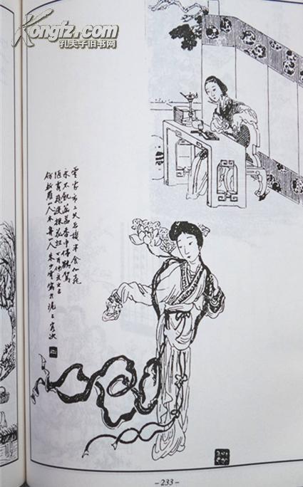 从先秦的墓室到汉代宫廷图片