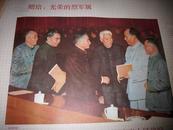 92年2开历画-河南政府赠给-光荣之家[毛主席像-共和国缔造者]28张合售。