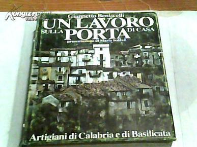 UN LAVORO SULLA PORTA DI CASA presentazione di Mario Soldati:Artigiani di Calabria e di Basilicata(外文原版)16开精装本