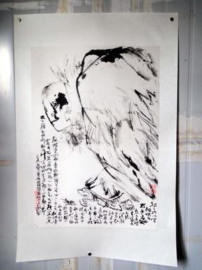 安徽书画院专职画家【黄永厚】四尺三开------老鹰图片