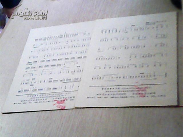 活页器乐曲[ 小提琴-1] 新春乐.[ 小提琴-4] 牧歌2本合售图片