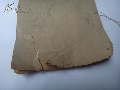 补图勿购:(稀见。木刻本)江南铁泪图. 四十二帧木刻精美插图 全一册