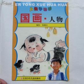深圳少年宫学画画