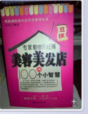 http://book.kongfz.com/183999/353905894/