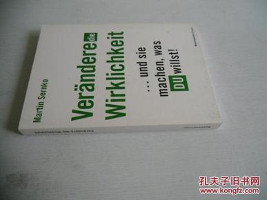 德文原版     Verändere die Wirklichkeit (German) Perfect Paperback