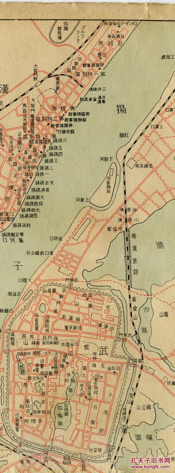美品 民国 武汉三镇鸟瞰地图 通长70cm宽15cm 印刷精细 逼真震撼 存世图片