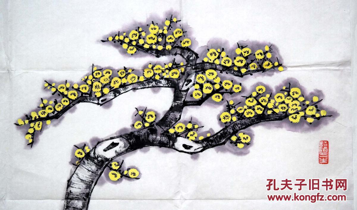 梅花图》旧软片◆手绘