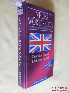 德文原版     Neues Wörterbuch Deutsch - Englisch    /  Englisch - Deutsch
