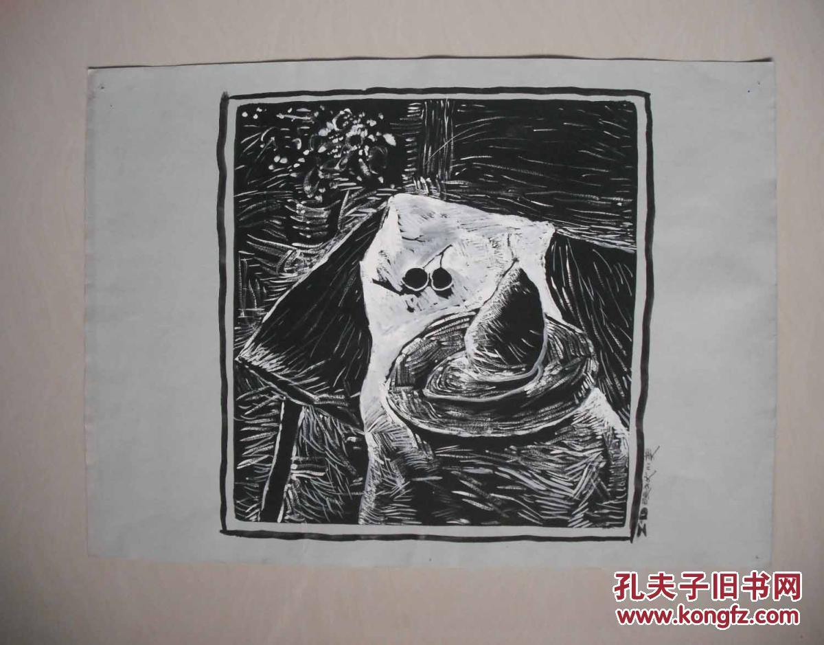 四川美院 张狄 黑白装饰画 静物图片