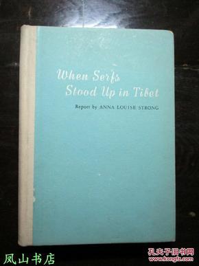 1960年国内出版的英文著作!绝对罕见之名家赠名家!著名美国记者、作家安娜·路易斯·斯特朗签赠周恩来总理!珍贵历史文献资料!孔网首现!