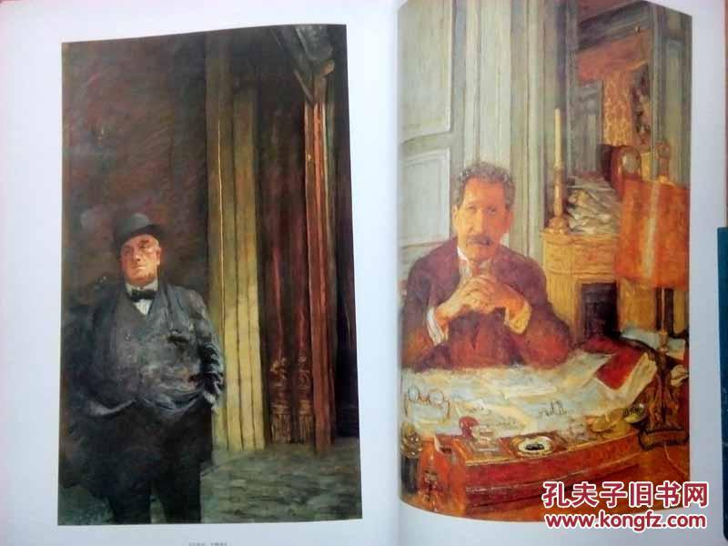 【图】外国名家作品选粹.维亚尔_人民美术出版社_孔图片