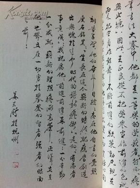 稀少 唐诗一百首钢笔行书字帖 王正良硬笔行书代表作