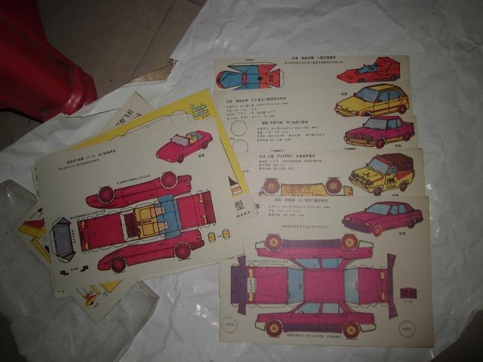 小学生手工制作 科学玩具模型