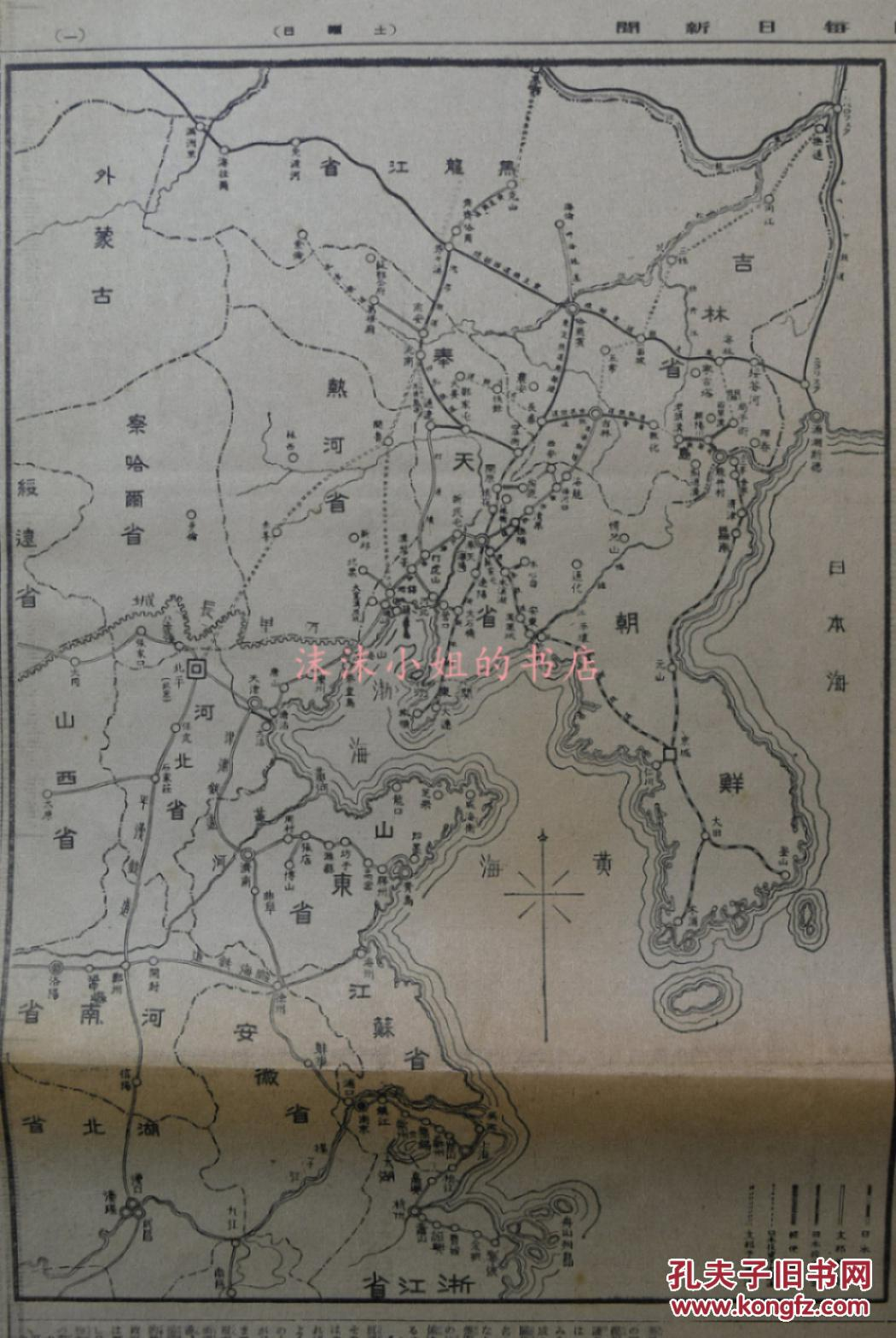 地图 1050_1567 竖版 竖屏