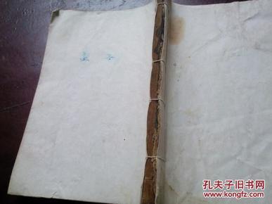 铜板《四书集注》-上海鸿文书局印行(上孟,中孟,下孟-下孟有缺只有30页)