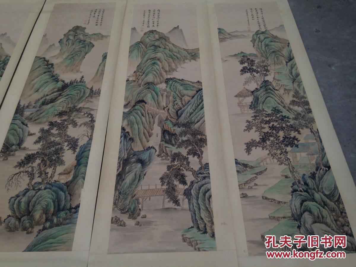 【原装包手绘】 四扇屏 山水画 长169宽45 落款张大千 拍品编号图片