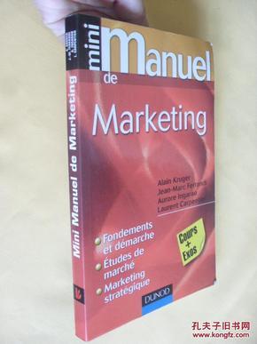 法文原版    Mini manuel de      marketing