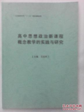 广州教育局教研室哪些有高中国际广东图片