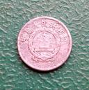1955年硬币 伍分