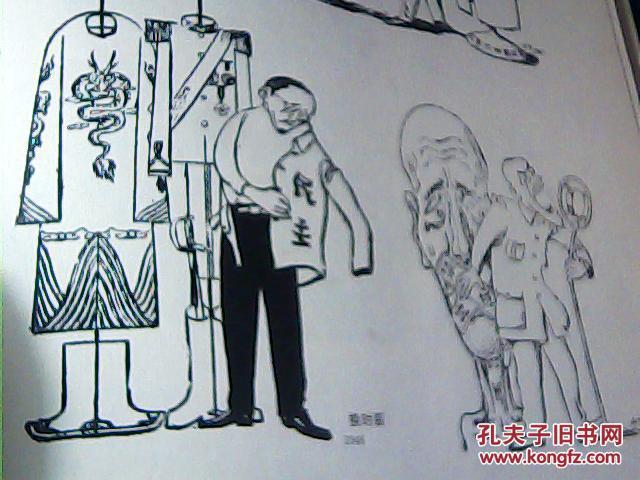 中国漫画书系:丁聪卷图片