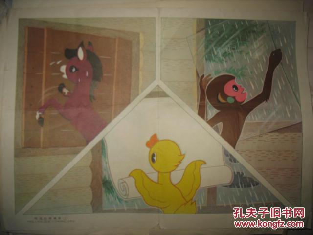 幼儿园看图说话教学图片 明亮的玻璃窗图片