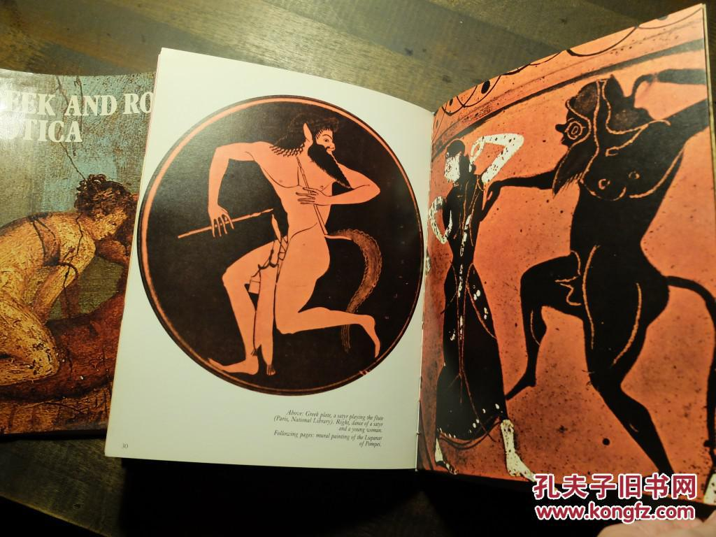 同性恋的情色世界_希腊和罗马的情色艺术 插图居多 完美呈现希腊罗马时期的情色世界 】