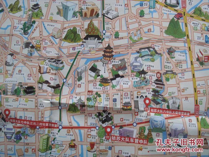 蘇州手繪地圖 蘇州市區交巡警大中隊,警務室分布示意圖 2014年 4開