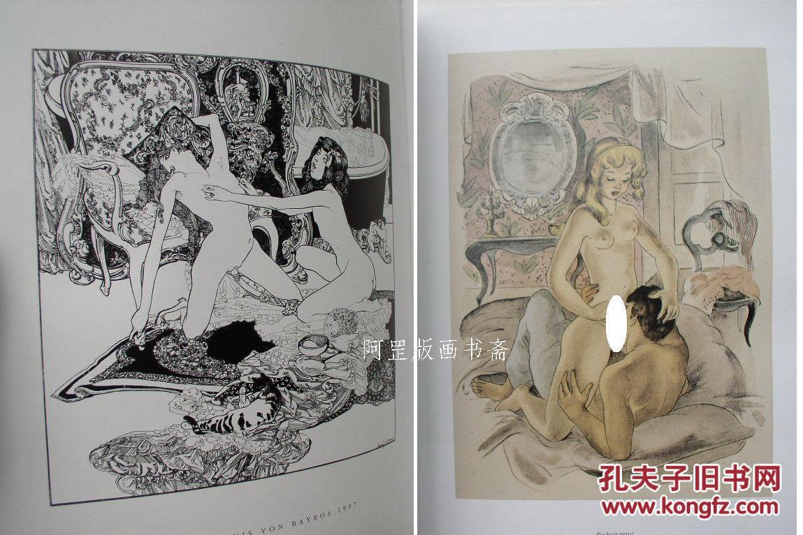 情色皇帝的淫梦7_《情色艺术季刊》第7卷风月插画藏书票版画摄影作品集