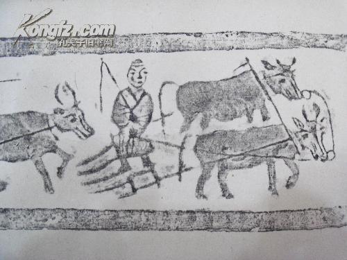 汉砖拓片------农耕图(5幅)图片