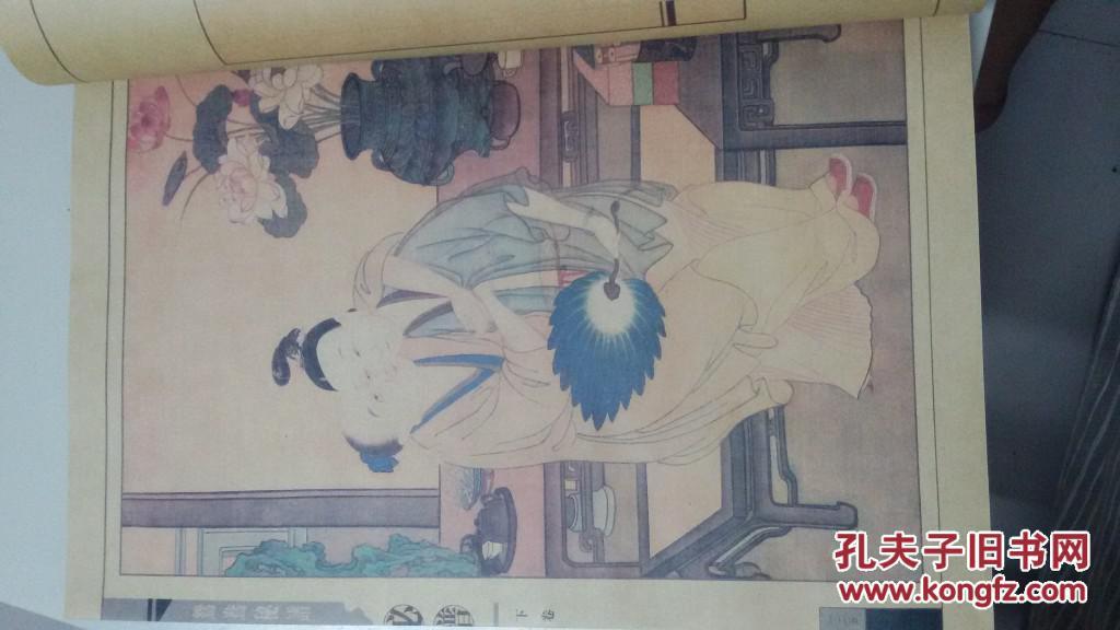 中国古代秘戏图