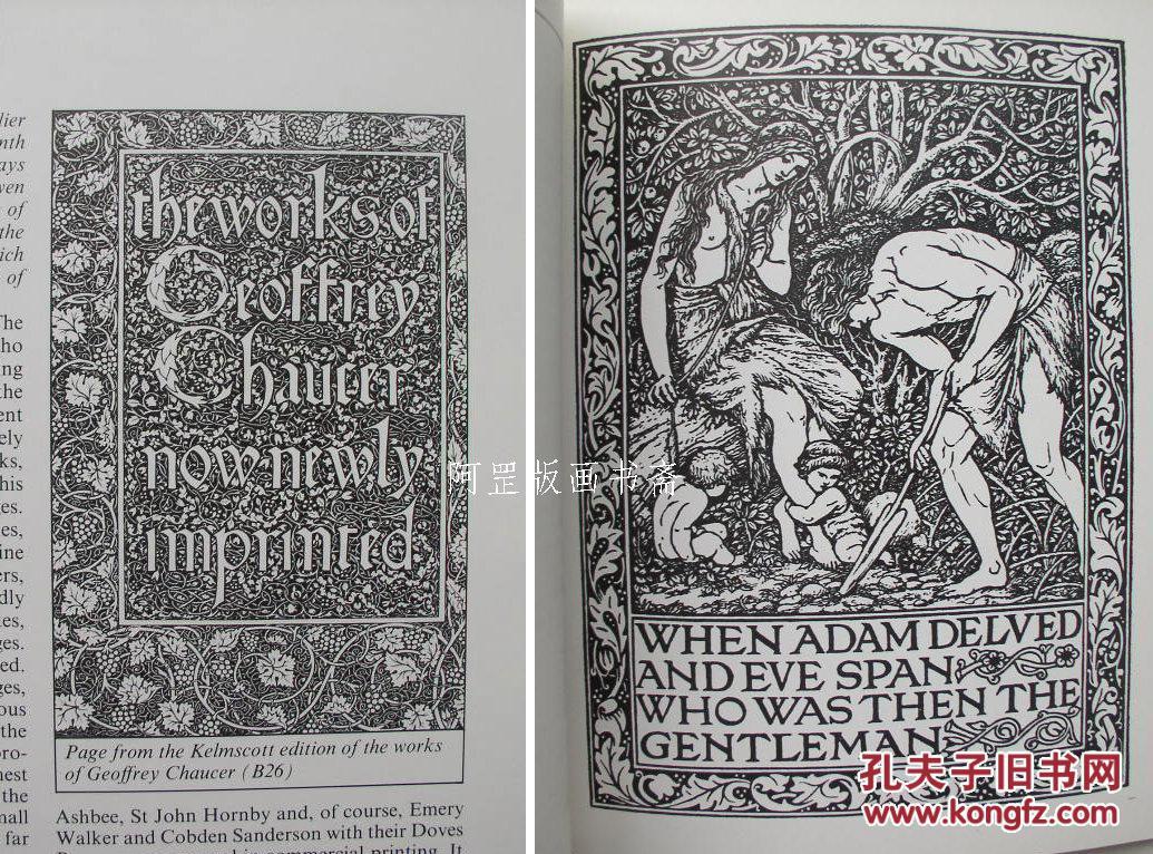 1981年展览图录新工艺美术运动插图本装帧纹饰装潢设计图片