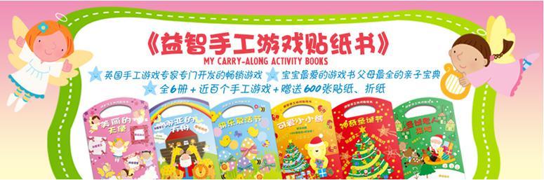 http://book.kongfz.com/item_pic_182186_341693688/