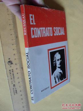 西班牙文原版      El contrato social,     Jean Jacques Rousseau,