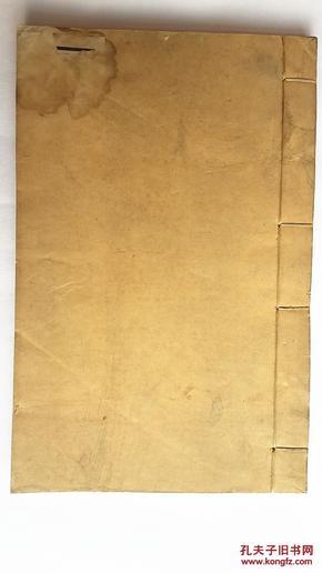 【4-3】【保真民国原版】《补过斋文牍》(戊集三)、原装原封,白纸精印,一册全!稀见民国版,孔网都是建国后印的!