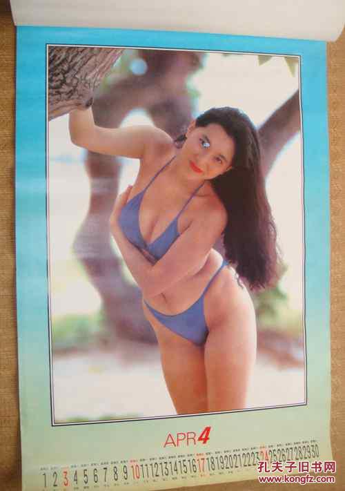 【图】1994年挂历:东方明珠(泳装美女)13张全图片