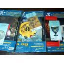 收藏2008年 (第3.7.9期)3本合售  见图
