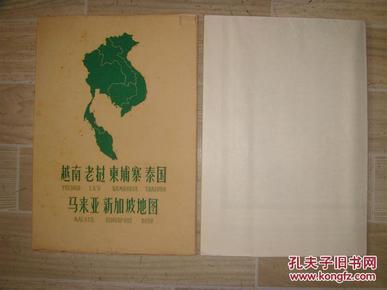 越南 老挝 柬埔寨 泰国 马来西亚 新加坡地图