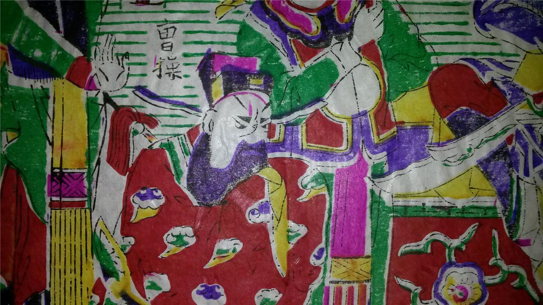 儿童画 1450_815
