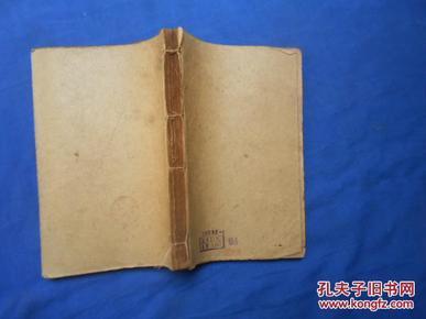 《桔中秘》金鹏十八变  (象棋古谱线装旧书。晚清或民国初期版)4卷4册全。线装合订本。有原始购书发票