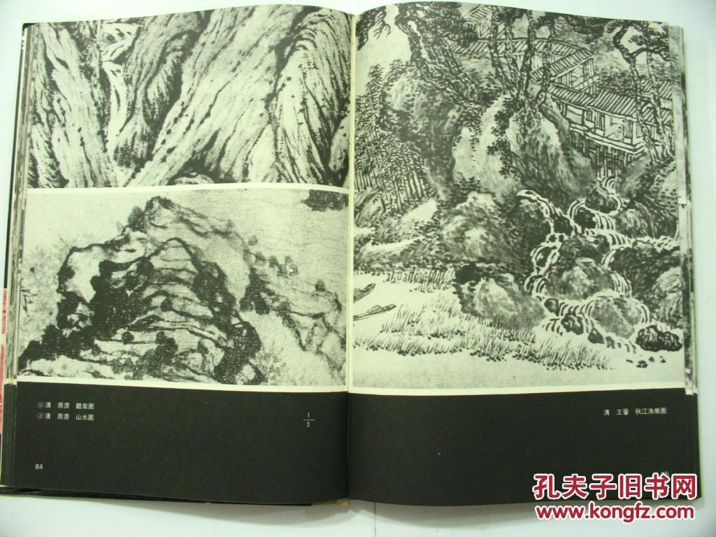 中国画历代名家技法图谱: 点苔法【8品】图片