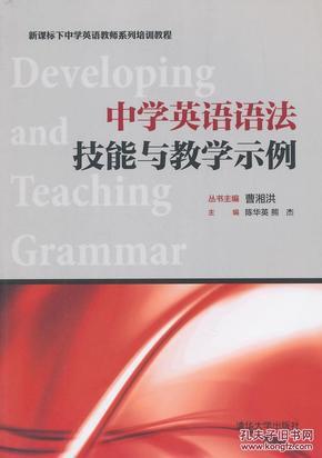 讲课教案模板-教学案例范文 小学语文