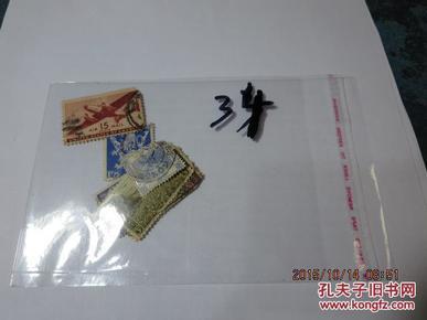 上世纪40年代意大利50lire邮票一枚(包老包真),收藏夹34