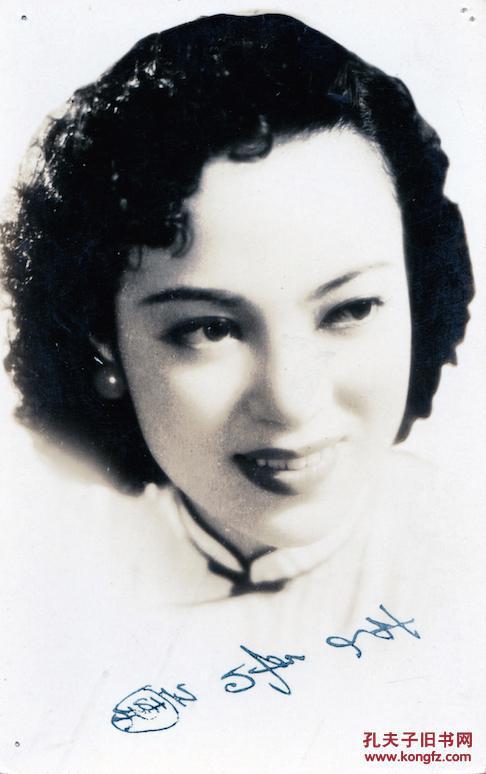 李香兰 40年代 亲笔签名照|山口淑子老照片