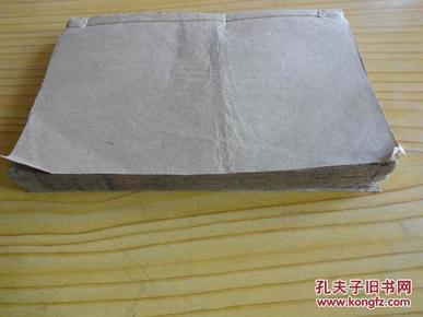 中华新字典(续编,从子集--亥集,一册全).