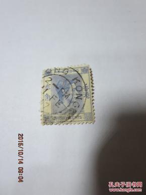 香港1938年男皇爱德华七世邮票叁角面值 战前版一枚(包老包真),收藏夹34
