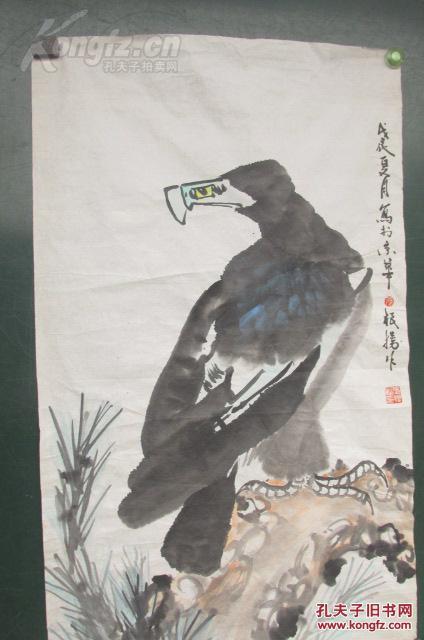 张根胜 编辑  1962年生于北京,现为中国当代青年书画图片