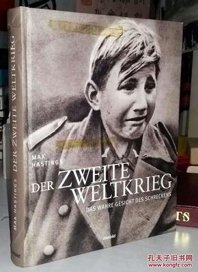 德文版 Der Zweite Weltkrieg 黑白相集 二战摄影照片精选
