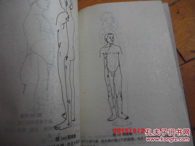 空劲功高级功法下载_《密宗法宝》:冥想与潜能 湖北科学技术出版社(1994年