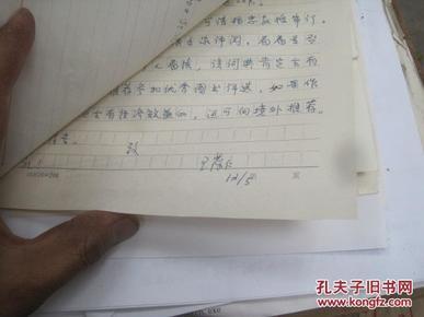 科学出版社图片补充00146 的手稿和资料大约 1.1米高度 页码没有数